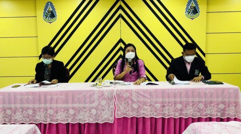 ประชุมประธานสหวิทยาเขต และผู้อำนวยการโรงเรียน